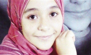Cairo Court Makes History with First FGM Conviction