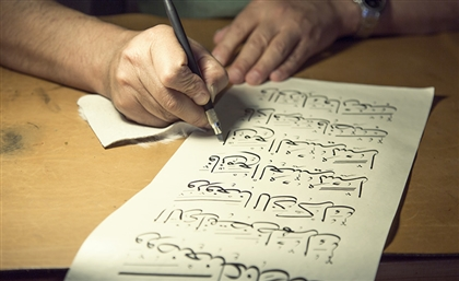Calligraphy Exhibit at the Cairo Opera House is Open for Submission