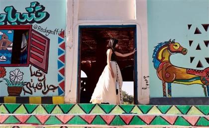 Singer Mai Kamal Spotted in Aswan
