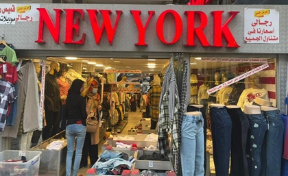 How Heliopolis's Kitschy 80's Store 'New York' Stood the Test of Time