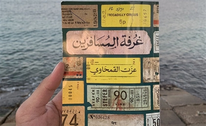 Three Egyptian Authors in the Running for Sheikh Zayed Book Award