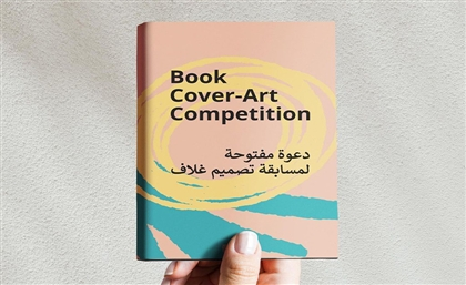 Diwan Bookstores Launches Book Cover Art Contest