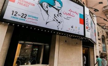 Cinema Zawya's European Film Festival Begins this April