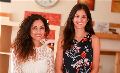 Palestinian Lingerie Ecommerce Startup Raises Six-Figure Investment