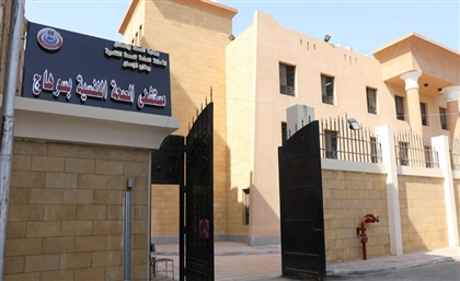Sohag Mental Health Hospital Opens Department for Addiction Treatment