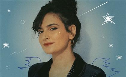 Ruba Shamshoum EP 'Risha' is a Dreamy Ode to Femininity & Arabic Verse