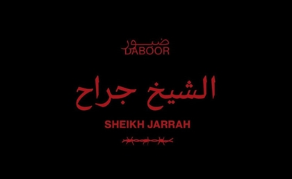 BLTNM Speak Out for Sheikh Jarrah with New Daboor Track
