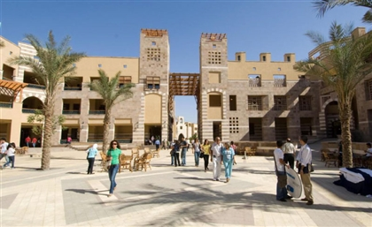 AUC Launches Continental Trade Programme for Pan-African Trade