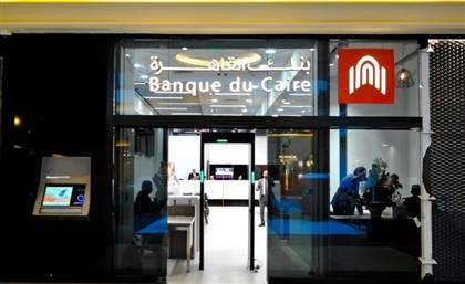 Banque du Caire Partners With MSMEDA for EGP 500M Microfinance Project