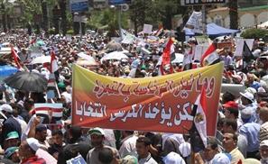Pro Morsi Marches
