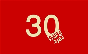 #JUNE30 - #JULY3RD Updates