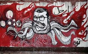 #June30 Graffiti
