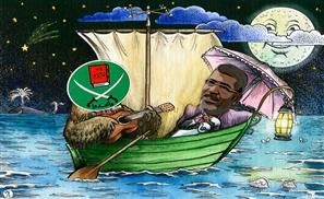 The MB & Morsi: a Poem