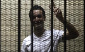 Ahmed Douma Given Life Sentence and Fined $2.2 Million