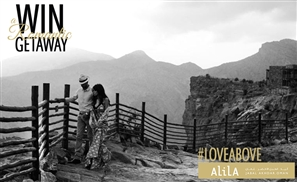 #LoveAbove Win a Romantic Trip at Oman's Alila Jabal Akhdar