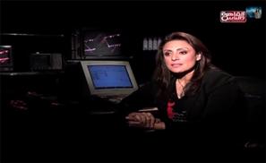 Mona Iraqi to Face Defamation Charges Over Bathhouse Raid
