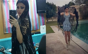 Haifa Too Sexy for Ramadan?
