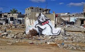 Banksy Releases New Gaza Graffiti Series