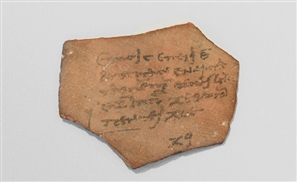 Ancient Egypt's Extortionate Taxes