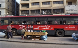 Cairo Bus Routes Made Easy