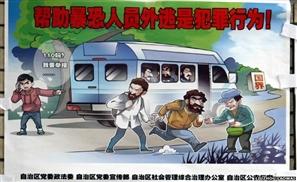 Chinese Muslim Sentenced 6 Years For Having A Beard