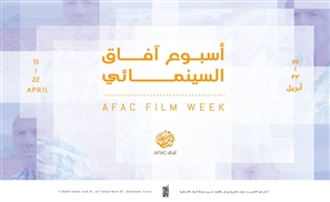 AFAC Film Week Introduces Arab Films And Their Makers