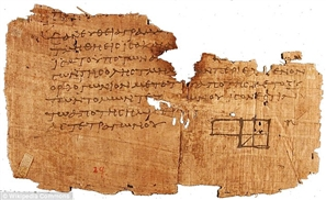 The 1900 Year Old Ancient Egyptian Remedy For Hangovers