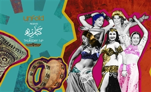 Unfold Events Brings Back the Glory Days of Cairo Cabarets
