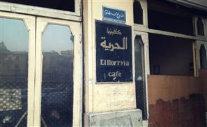 El Horriya: 70 Years of Egyptian History Written at the Legendary Downtown Bar