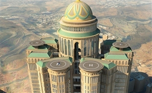 Biggest Hotel Ever Set to Open in Mecca