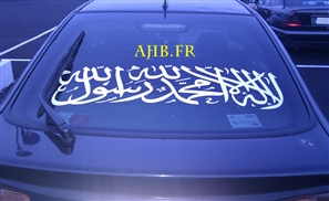 Egypt Bumper Stickers Face Ban