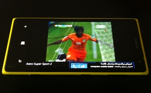 The World Cup on Your Phone