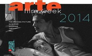 ARTE Film Week @ Zawya