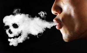 Cigarettes Set for 70% Hike?!