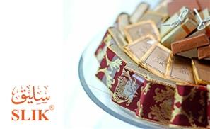 Slik Syrian Chocolates