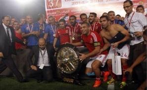 Ex-Villarreal Boss Takes Over at Al-Ahly