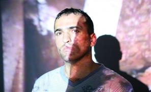 Israel Bans Palestinian Artist from Travel