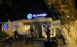 S.Lounge: Dishes With Sass