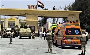 Egyptian Gaza Activists Defiant after Setback