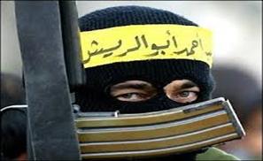 Egyptians Top World's Terror Threat Table