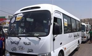 A Militant Honeymoon? ISIS Takes on Tourism
