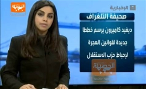 Saudi Outrage Over Hair on News
