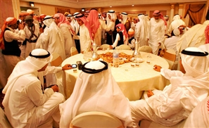KSA: No Marrying Asians & Africans