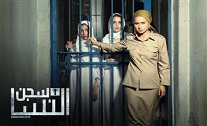 Segn El Nessa Faces Harassment Suit