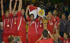 Egypt Wins FIBA African Championship