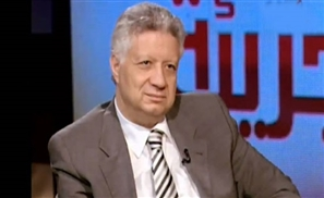 Blast! Mortada Mansour Shooting...They Missed