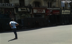 The Clearing Of Talaat Harb