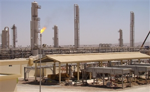 Where in the World is...Egypt's Gas?