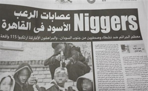N*ggergate: Youm7 in Racist Headline Shame