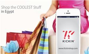 Kickin' Back with Egyptian Shopping App